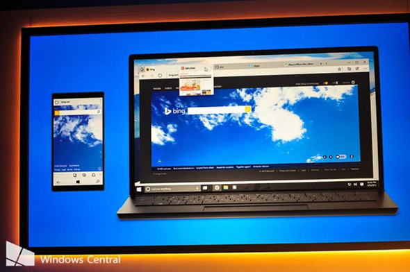 Windows 10 Projekt Spartan browseren